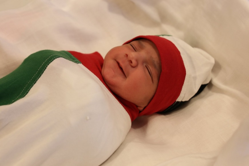 UAE inspired baby names
