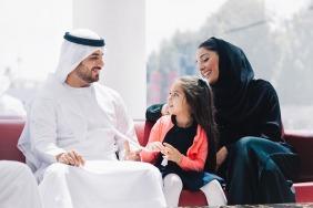 عروض رأس السنة الهجرية على الفنادق في الإمارات العربية المتحدة