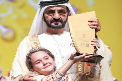 The Arab Reading Challenge