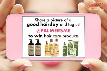 Win A Hair Care Hamper Worth AED 250 from Palmer's